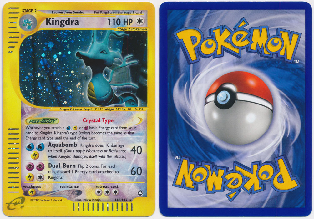 Unique image for Kingdra - 148/147