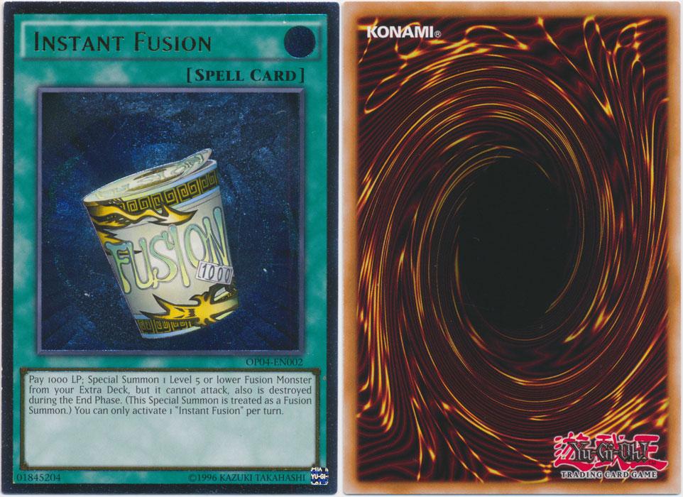Unique image for Instant Fusion