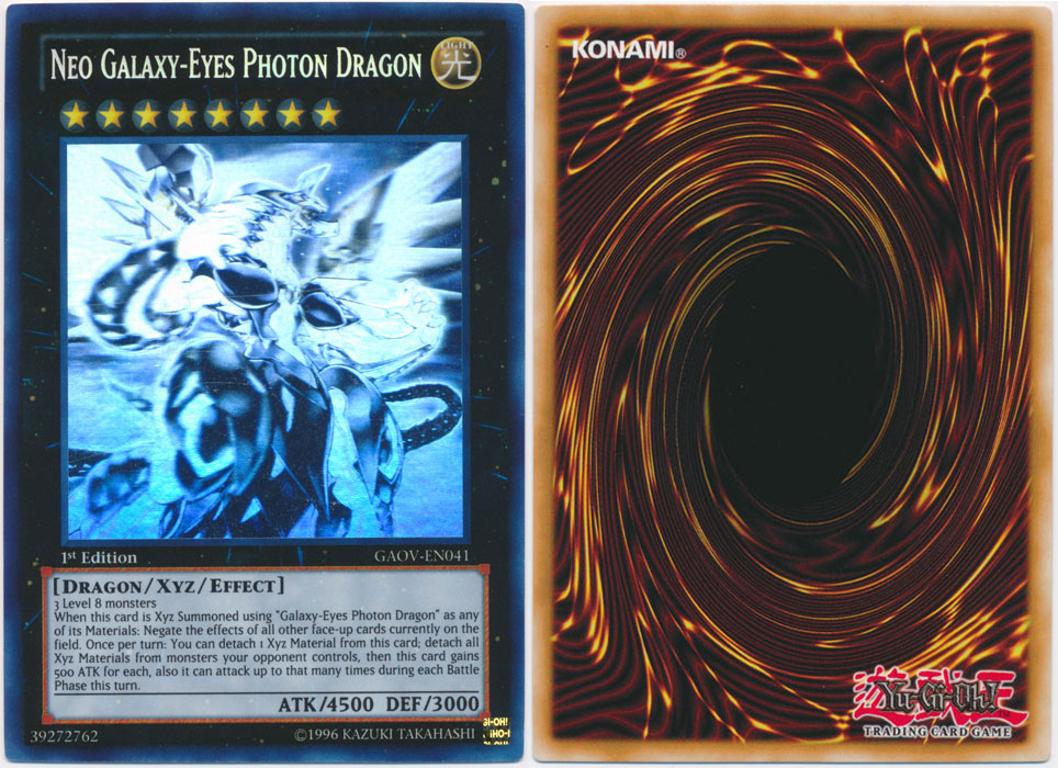 Unique image for Neo Galaxy-Eyes Photon Dragon (Ghost Rare)