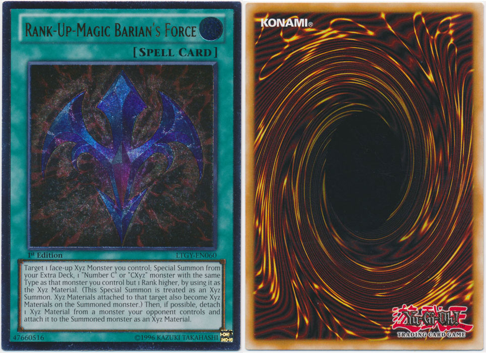 Unique image for Rank-Up-Magic Barian's Force (Ultimate Rare)