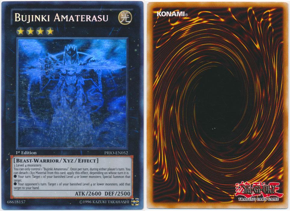 Unique image for Bujinki Amaterasu (Ghost Rare)
