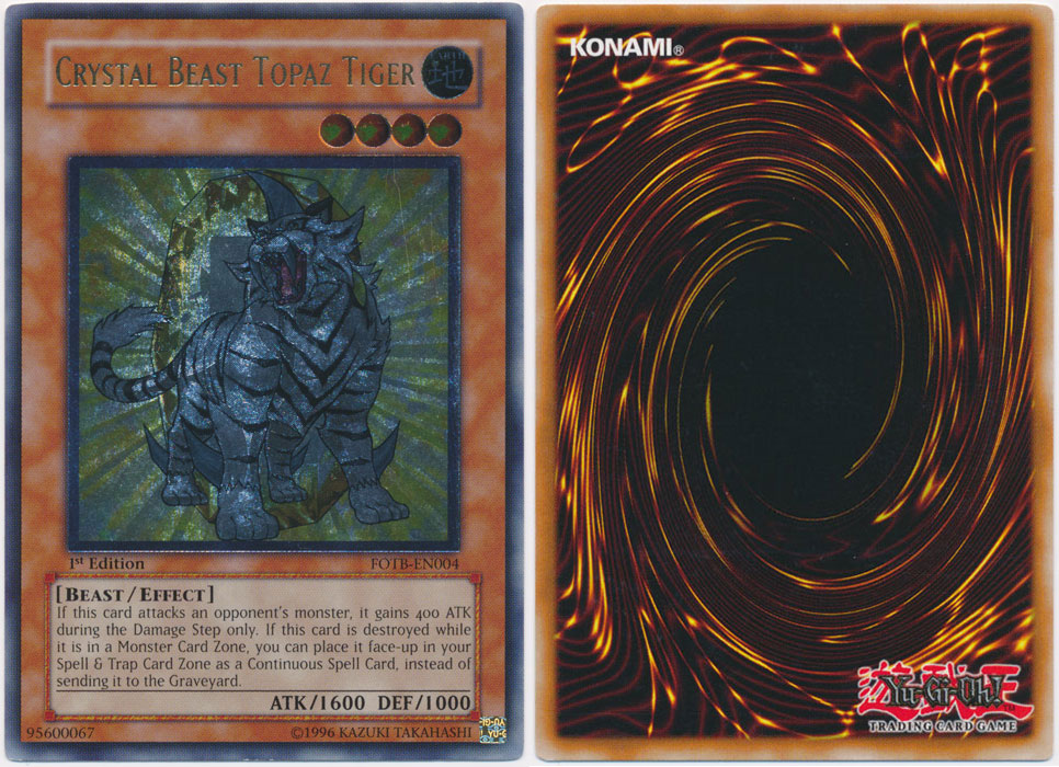 Unique image for Crystal Beast Topaz Tiger (Ultimate Rare)