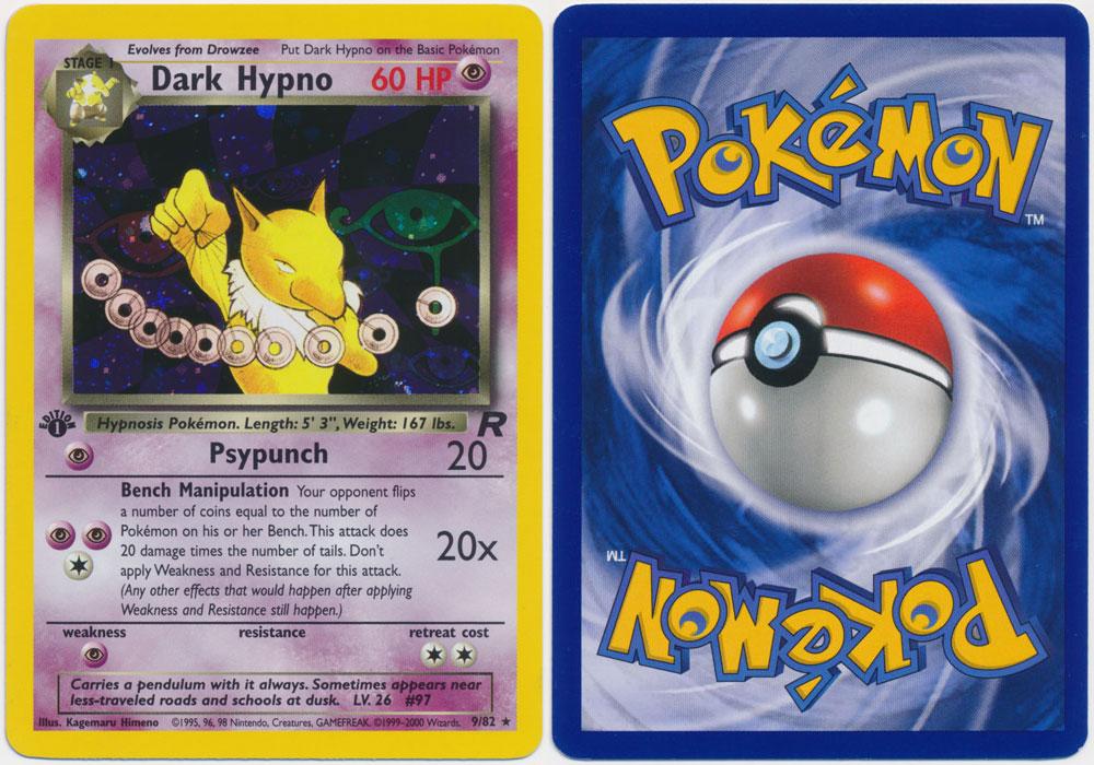 Unique image for Dark Hypno - 9/82