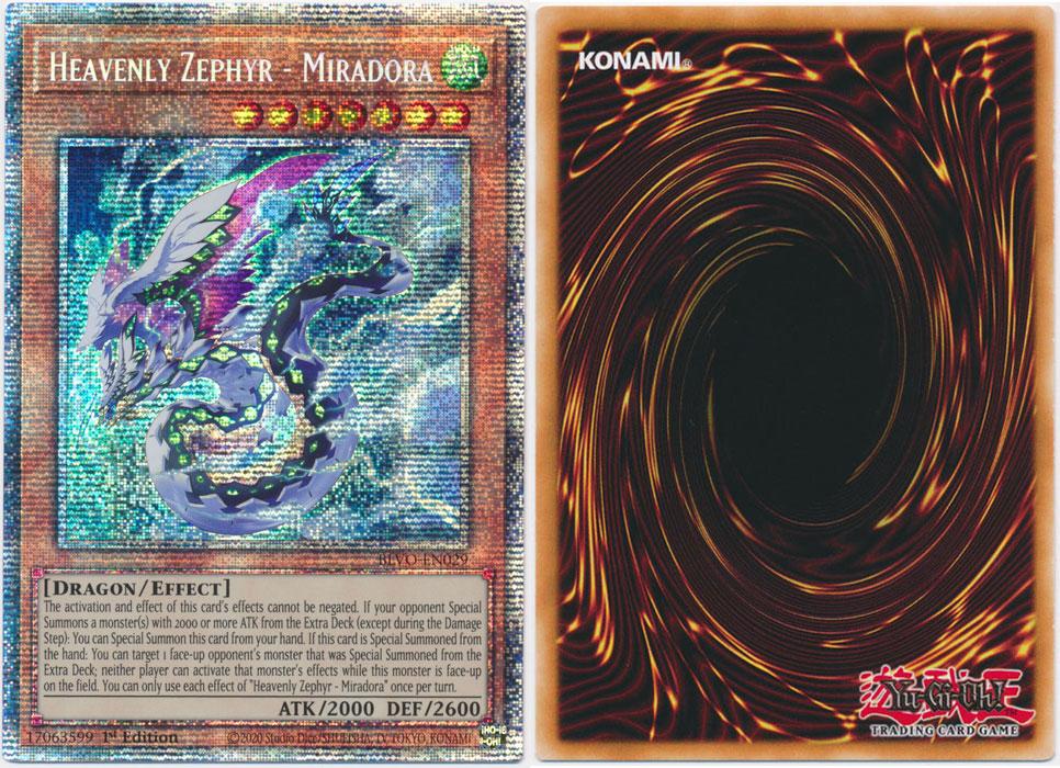 Unique image for Heavenly Zephyr - Miradora