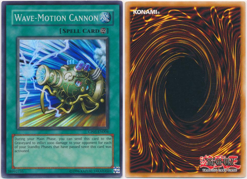 Unique image for Wave-Motion Cannon