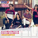 Max Fashion Promo Codes