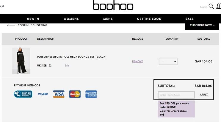 Use Boohoo Coupon Codes