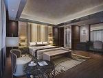 Amara Hotels Promo Codes