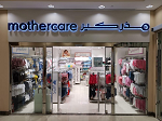 Mothercare UAE Coupon Codes
