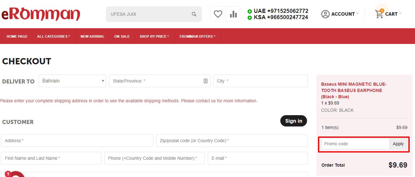 Apply ERomman Coupon Code