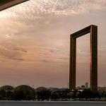 Dubai Frame Promo Codes & Coupons