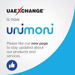 UAE Exchange Promo Codes & Coupons