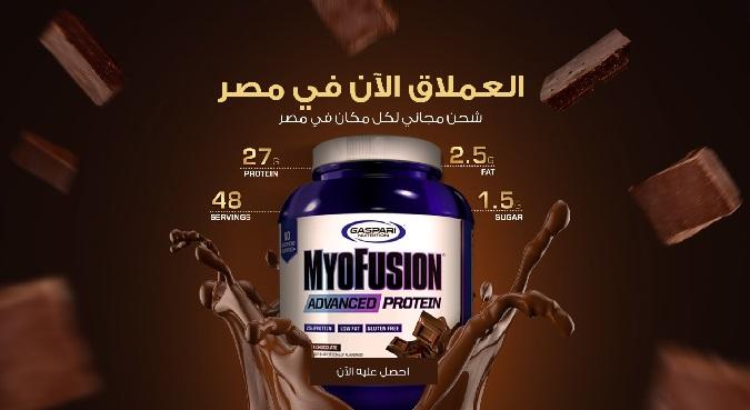 شحن مجاني متوفر عبر كود خصم جو سبس مصر