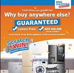 Sharaf DG Offer & Deals