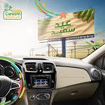 Careem Coupon Codes & Deals