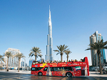 City Sightseeing Dubai Promo Codes & Deals