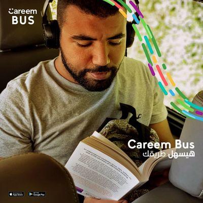 كريم باص Careem bus