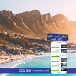 Travel Yalla Promo Codes & Coupons