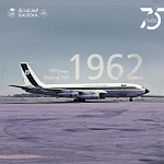 More About Saudia Airlines