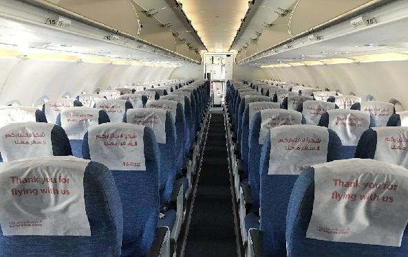 أحد طائرات طيران العربية.