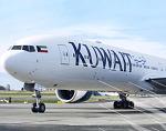 Kuwait Airways Promo Codes & Deals
