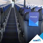 Jazeera Airways Coupon Codes & Deals