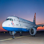 Croatia Airlines Promo Codes & Coupons