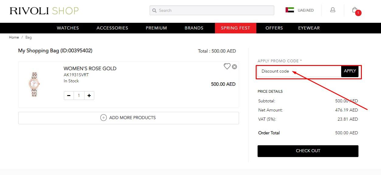 Copy Rivoli Shop Discount Code