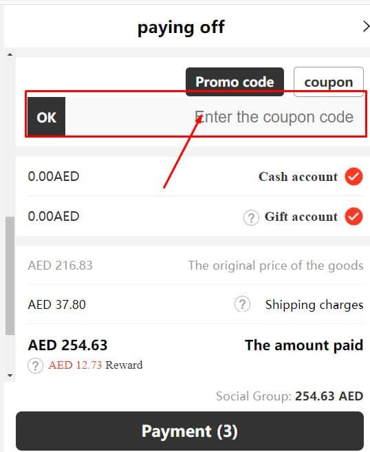 Use Ajmall Coupon Code
