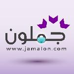 جملون jamalon