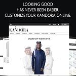 Bait Al Kandora Promo Codes & Coupons