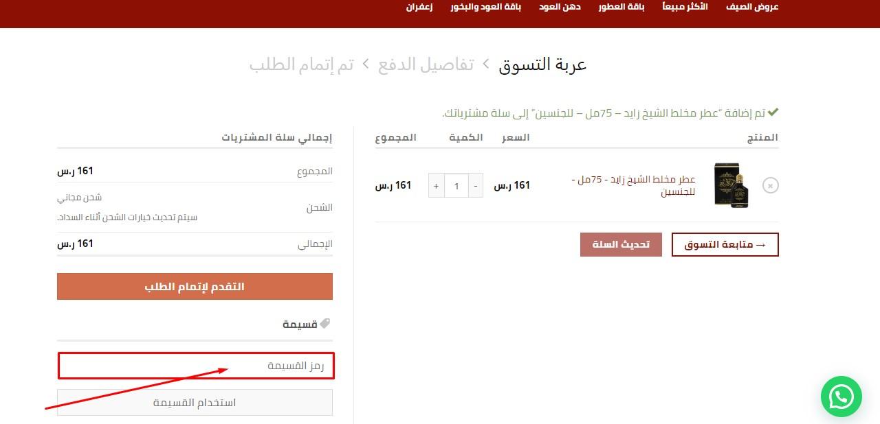 Use Dkhoon Emirates Coupon Code