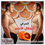 Tagosyl Promo Codes & Coupons