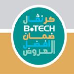 B.Tech Promo Codes and B.Tech Coupons