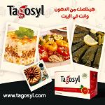 Tagosyl Coupon Codes & Deals