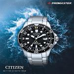 Citizen Watches Coupon Codes and Citizen Watches Deals