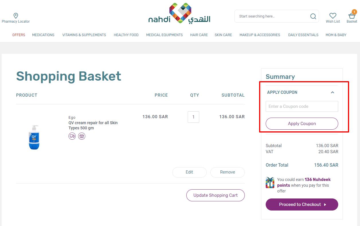 Nahdi Discount code