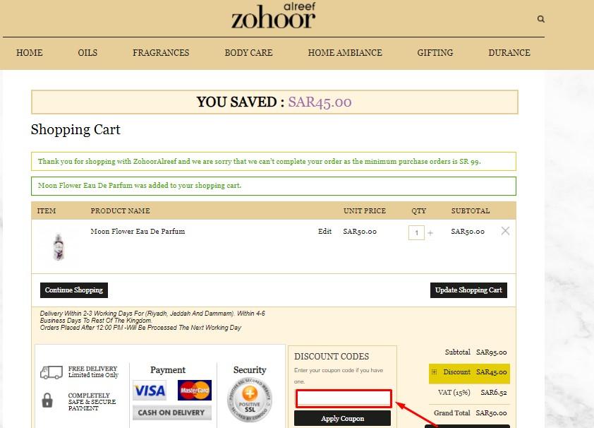 Use Zohoor alreef Discount Code