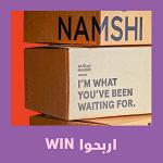 Namshi Coupon Codes & Namshi Deals