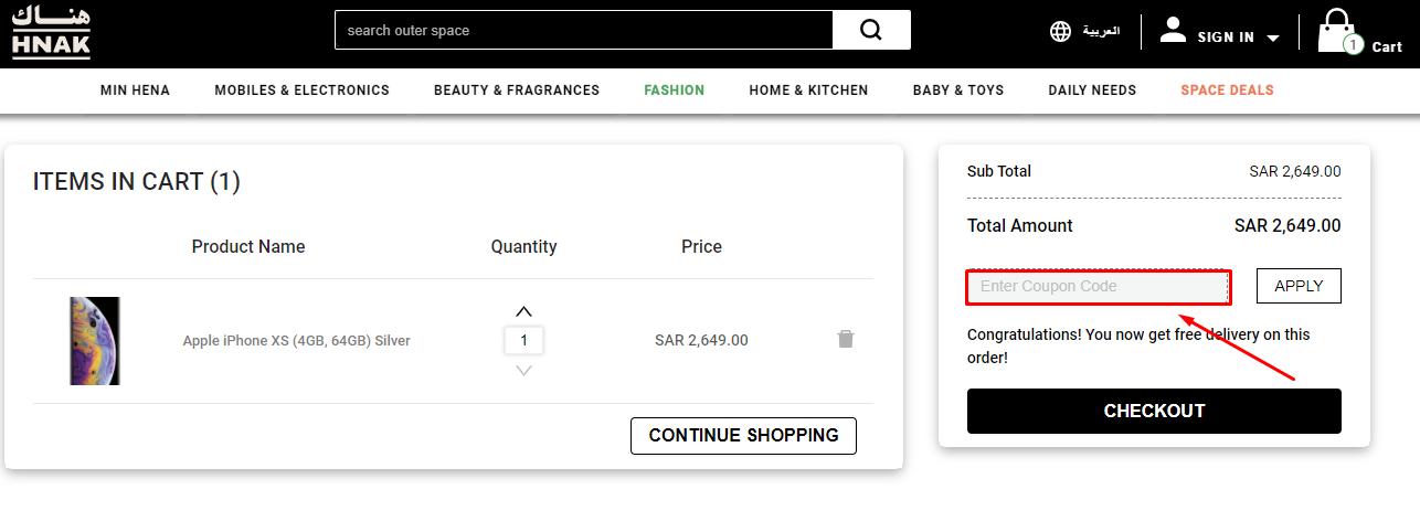 Copy HNAK Discount Code