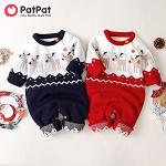 PatPat Promo Codes and PatPat Coupons