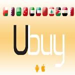 Ubuy Coupon Codes & Deals
