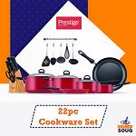 Kitchen Souq Promo Codes and Kitchen Souq Coupons