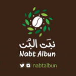 Nabtalbun Promo Codes and Nabtalbun Coupons