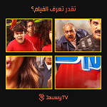 Jawwy TV Coupons