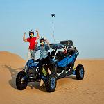 Arabian Adventures Promo Codes & Deals