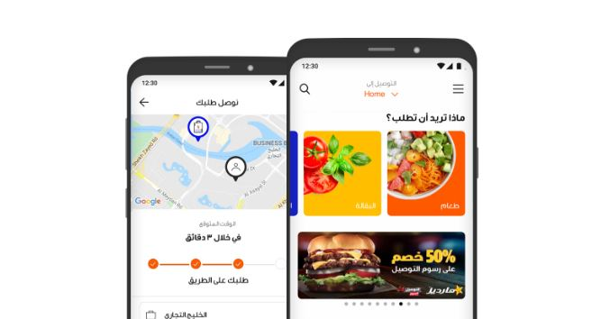 كود خصم طلبات مصر على أشهر المطاعم