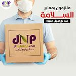 Dr. Nutrition Coupons