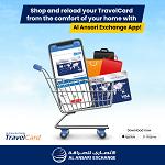 Al Ansari Exchange Promo Codes & Coupons