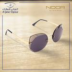 Al Jaber Optical Promo Codes & Coupons
